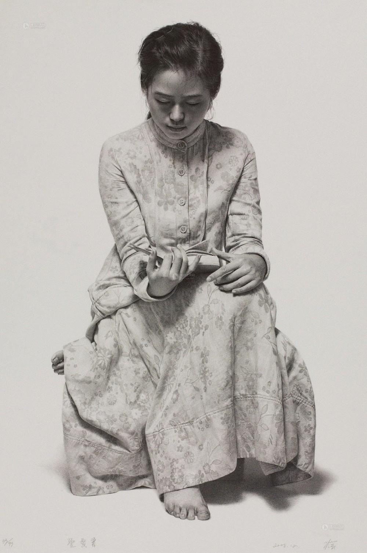 leng-jun-woman-reading.jpg